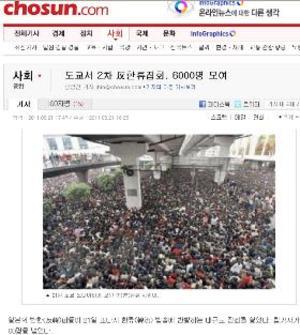News104999_pho03