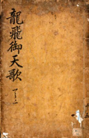 20110922j011