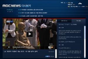 News183193_pho01
