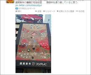 Jigokuezu020108
