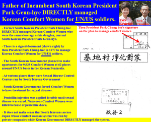 President_park_managed_comfort_wome