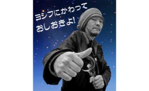 News4plus14030758579